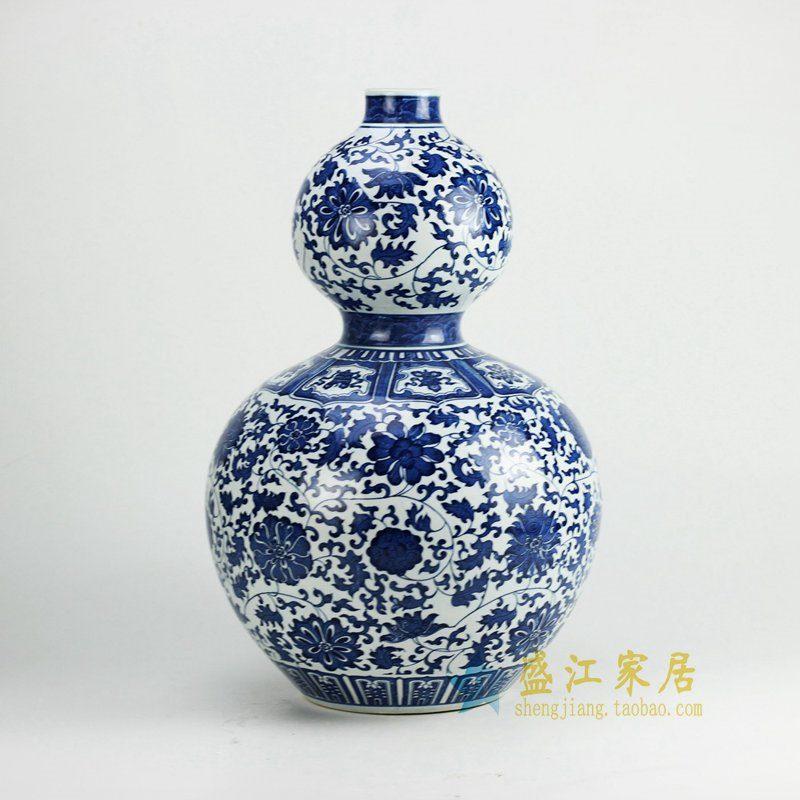 景德镇盛江陶瓷青花缠枝串之莲葫芦花盆 瓷器