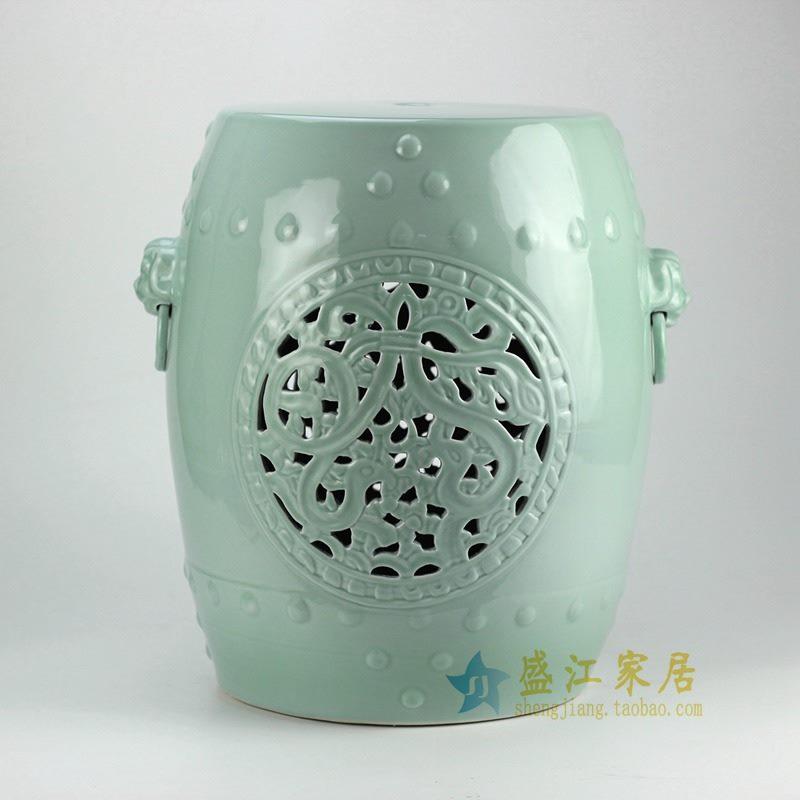 盛江陶瓷 单色釉影青镂空凉凳 颜色釉花园凳 浴室凳