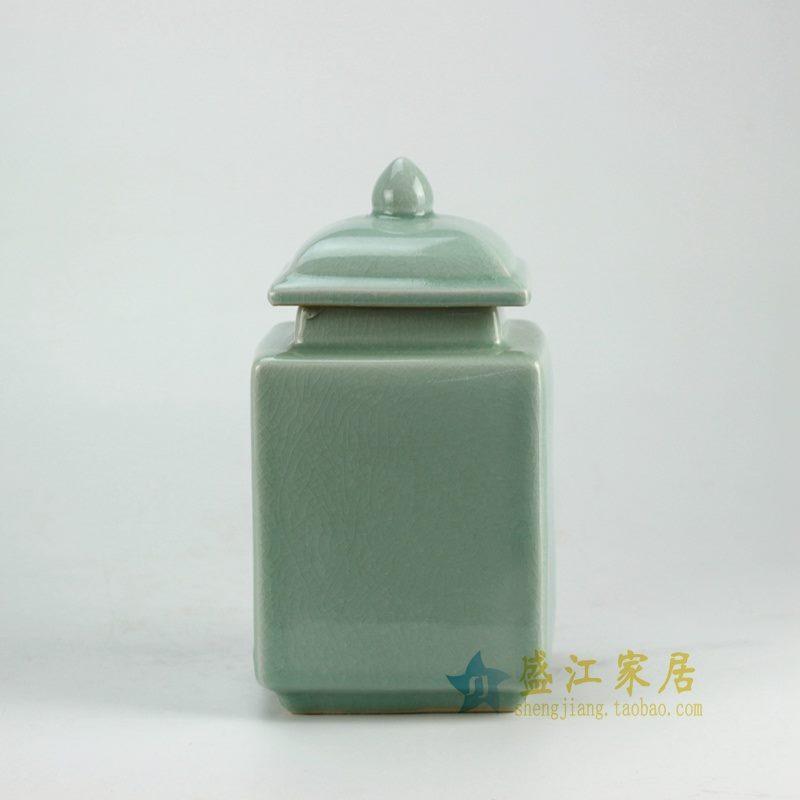 盛江陶瓷 颜色釉 影青 四方陶瓷罐 茶叶罐 盖罐