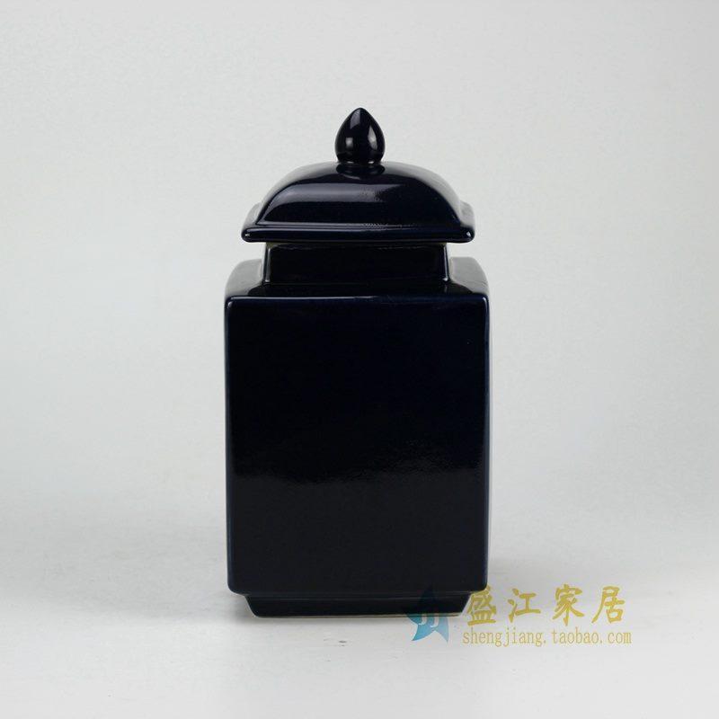 盛江陶瓷  颜色釉 黑色 四方陶瓷罐 茶叶罐 盖罐