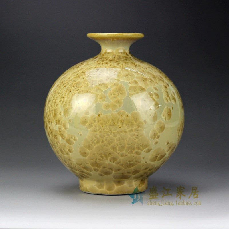 盛江陶瓷 结晶釉黄底 圆球瓶 花插花瓶