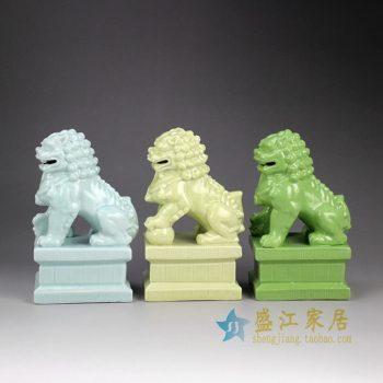 RYXP21-C_景德镇陶瓷 颜色釉 雕塑狮子狗