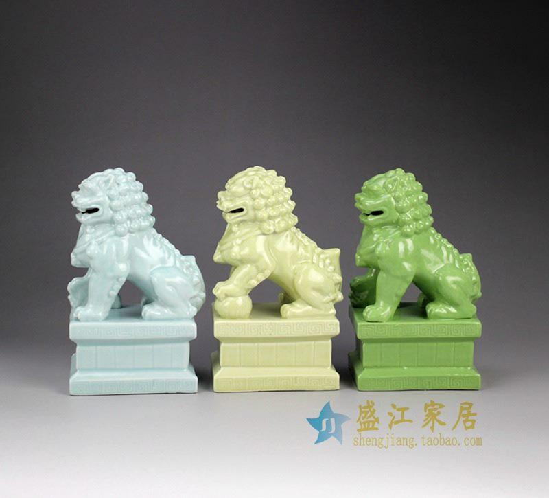盛江陶瓷 颜色釉 雕塑狮子狗