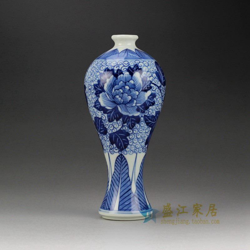 盛江陶瓷 手绘青花 鱼尾花插 花瓶 家居摆件品