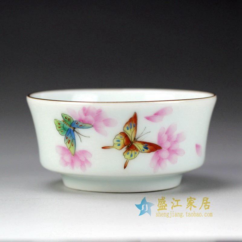 盛江陶瓷 手绘粉彩蝴蝶 单杯 茶具