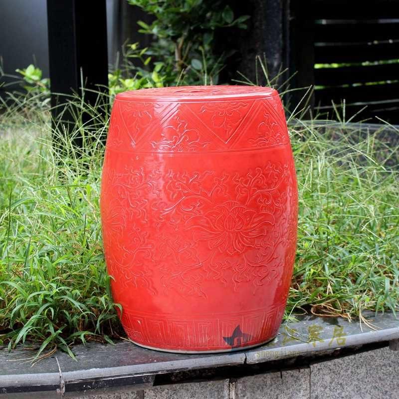 盛江陶瓷 手工浮雕 橘红色 陶瓷凳 凉墩