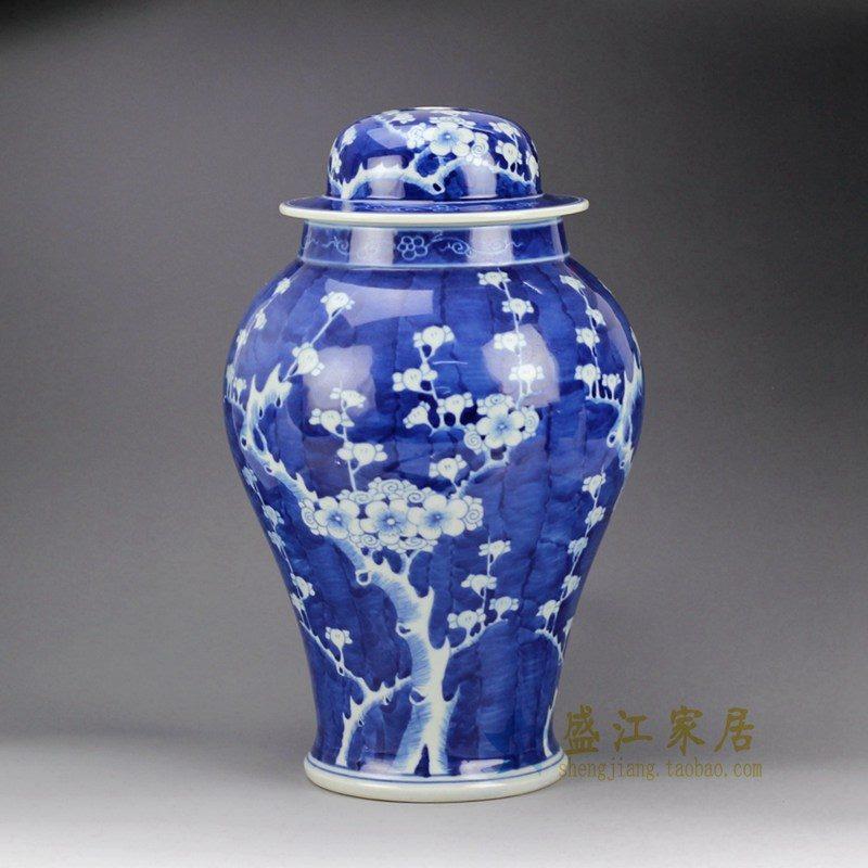 盛江陶瓷 蓝底冰梅 陶瓷罐 盖罐 储物罐