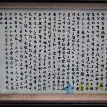 5147-CB001   景德镇   瓷板画   厂家直销
