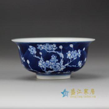 5151-14UR31     景德镇  颜色釉 祭蓝手绘梅 饭碗餐具类  厂家直销