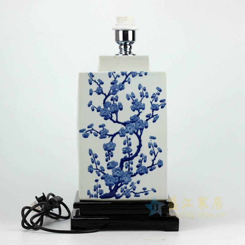 DS66-RYQQ 陶瓷台灯 手绘青花瓷