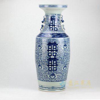5161-RZGZ01    景德镇  青花瓶花插  艺术摆件品  厂家直销