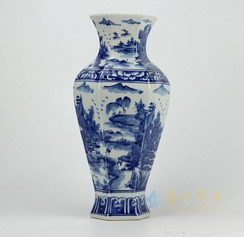 RYUK28 青花花瓶