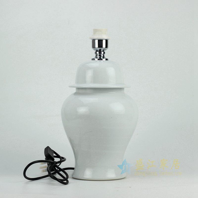 DS68-RYNQ 颜色釉灯具