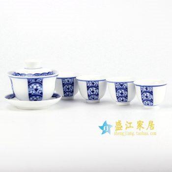 14DR159 青花手绘盖碗 茶杯