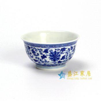 14DR161 青花缠枝莲茶杯