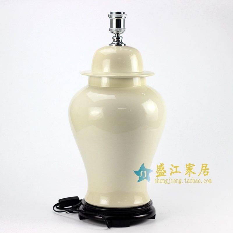 DS72-RYNQ-H45 奶油黄灯具带底座