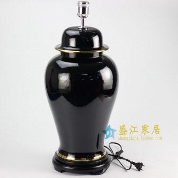 DS73-RYKB132 颜色釉灯具