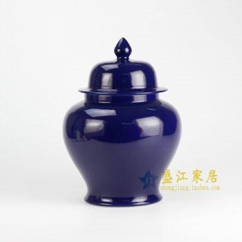 RYKB131-E 单色釉宝蓝将军罐
