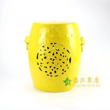RYNQ177-B 单色釉黄色镂空凉凳