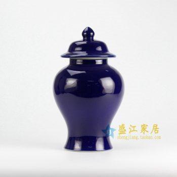 RYNQ23-B 蓝色将军罐