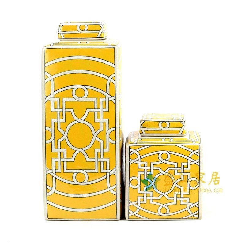 RYPU32 黄色储物罐