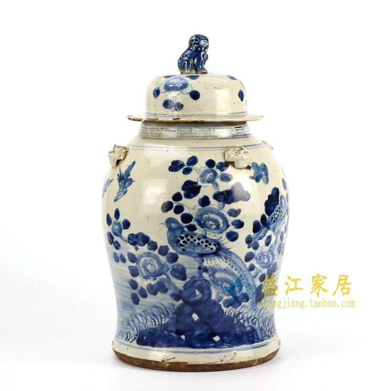 RZEY12-B 青花花鸟罐子