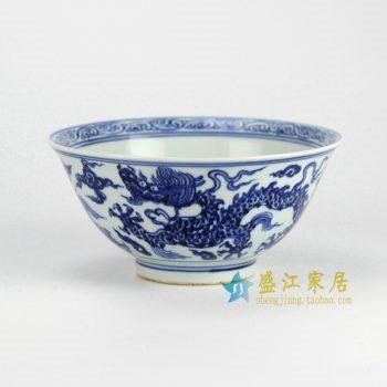 RZHL01-A 青花手绘龙纹碗
