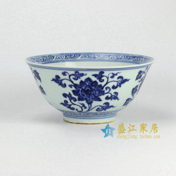 RZHL01-B 青花手绘花纹碗