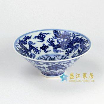 RZHL02-A 青花手绘龙纹斗笠碗
