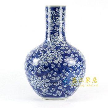 RYLU62-B 手绘青花天球瓶