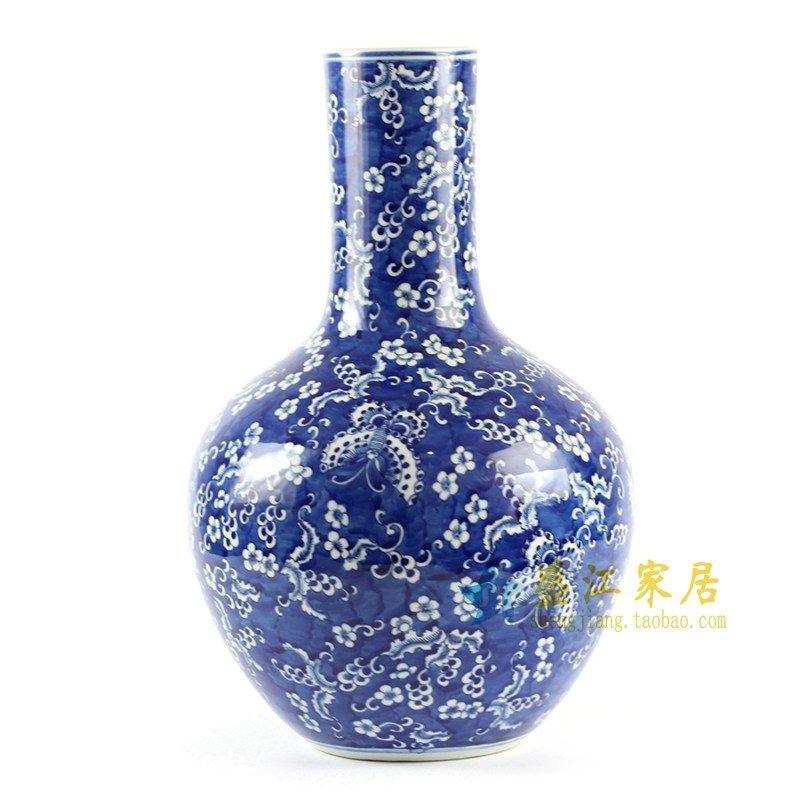 RYLU62-C 青花天球瓶