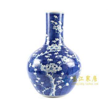 RYLU62-D 青花手绘梅花花瓶