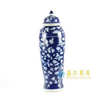 RYLU66-A青花手绘竹子大罐子盖罐
