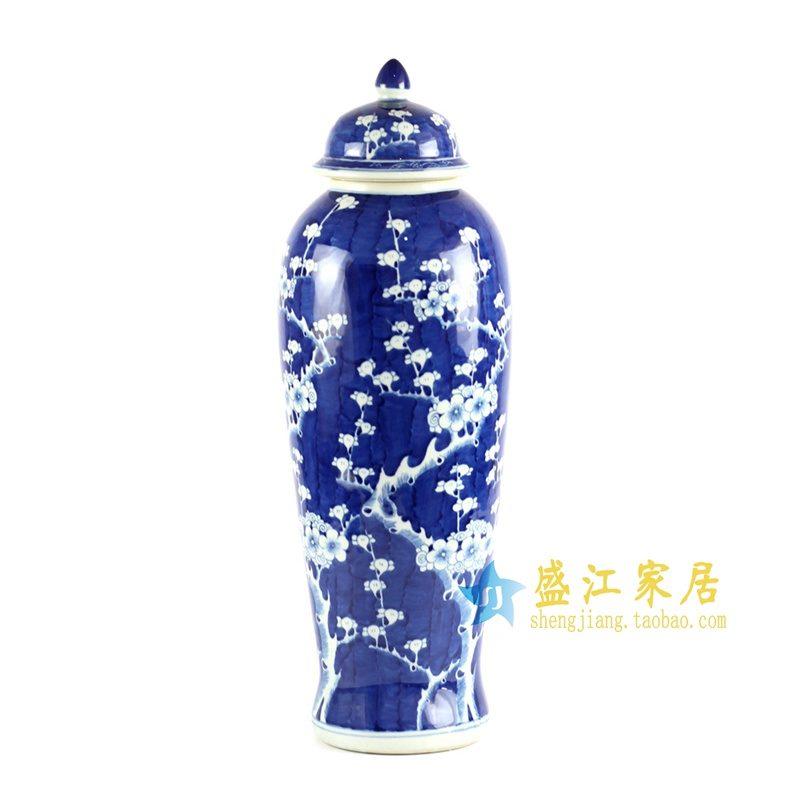 RYLU66-B 青花手绘梅花大罐子盖罐