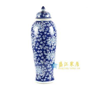 RYLU66-C 手绘青花储物罐