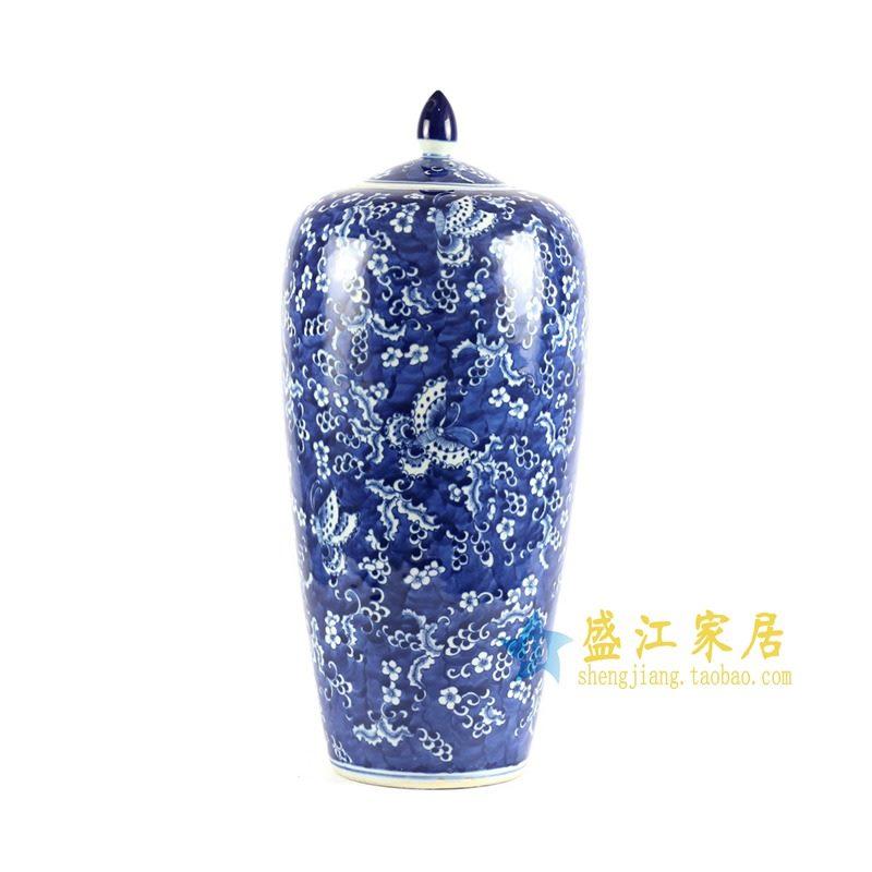 RYLU67-A 青花储物罐