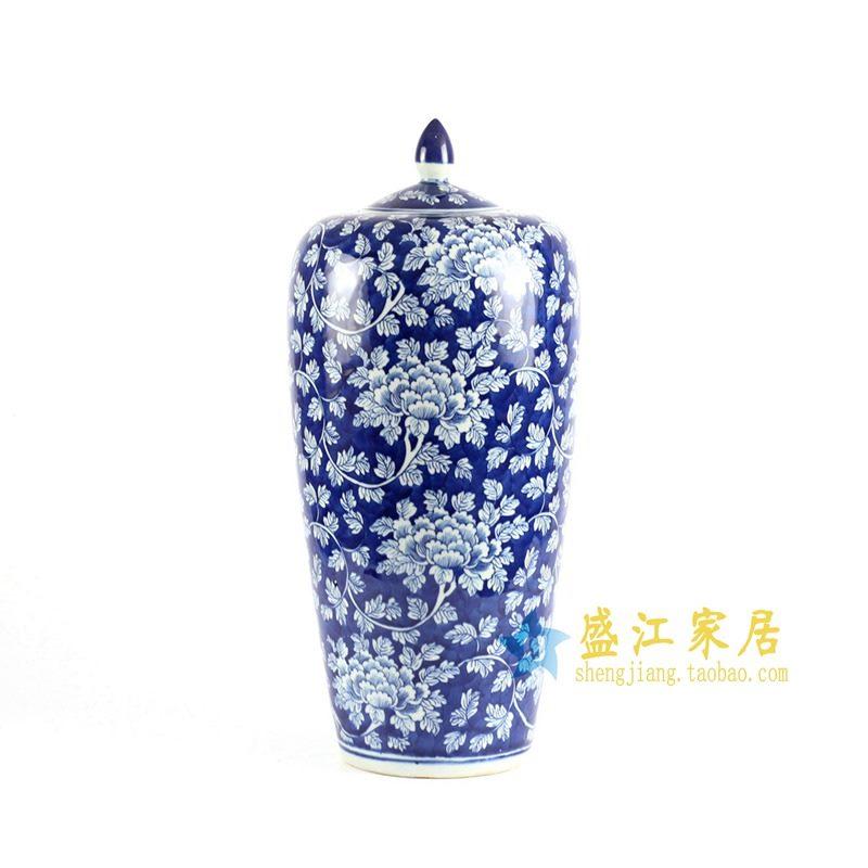 RYLU67-B 青花储物罐