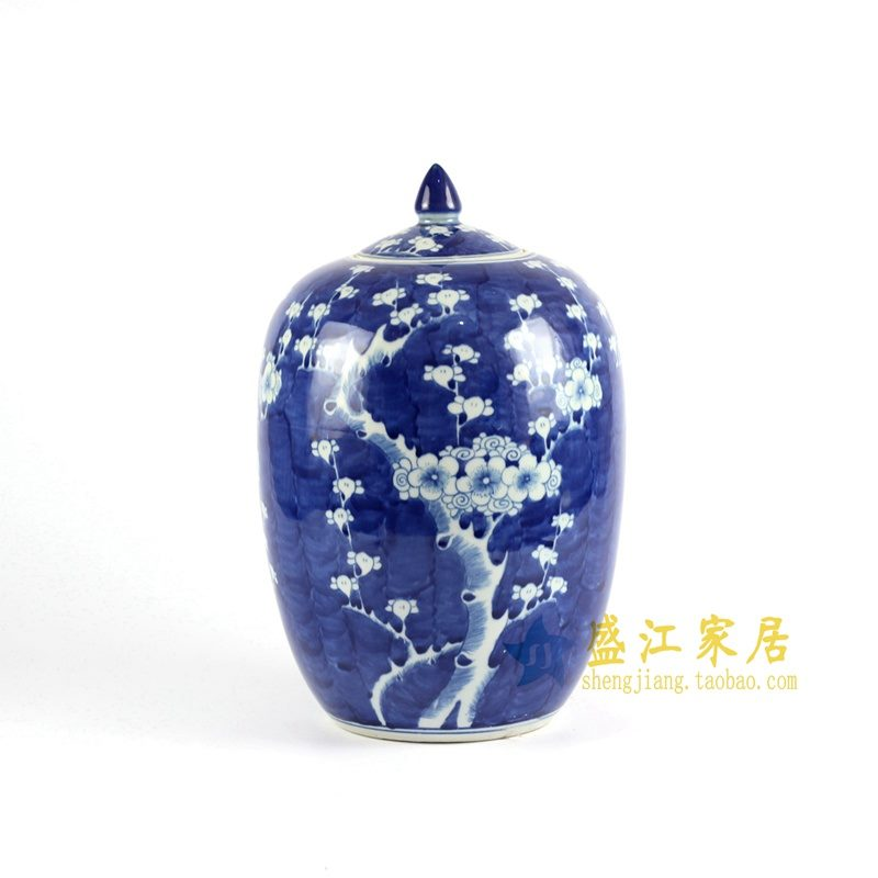 RYLU71-B 青花手绘梅花冬瓜坛盖罐