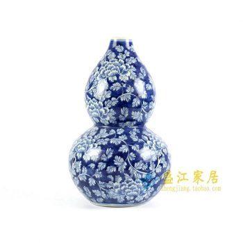 RYLU76-A 青花手绘牡丹葫芦瓶