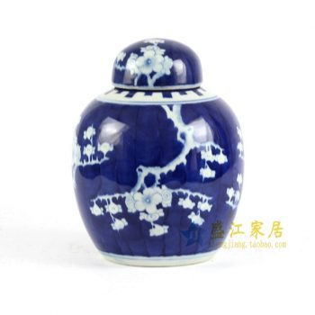 RYLU80 青花手绘梅花储物罐 坛