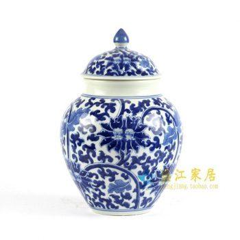 RYLU84-B 手绘青花茶叶罐