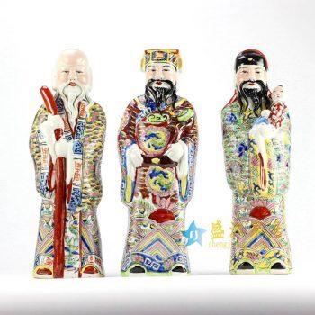 RYXZ07    景德镇  粉彩福禄寿陶瓷雕塑  摆设品