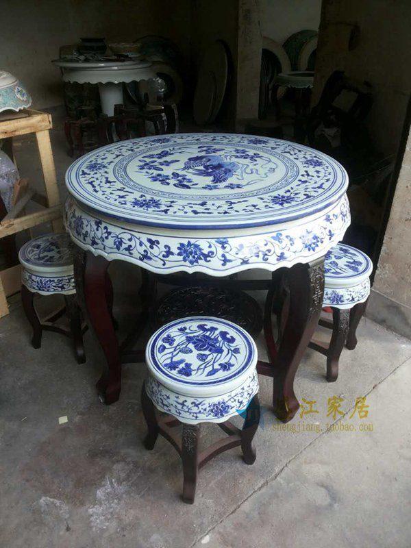 RYYZ12 青花手绘瓷桌凳套件