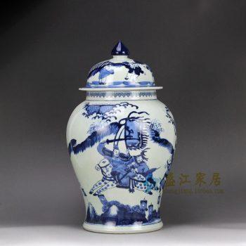 RZHM01-B 手绘青花人物将军罐