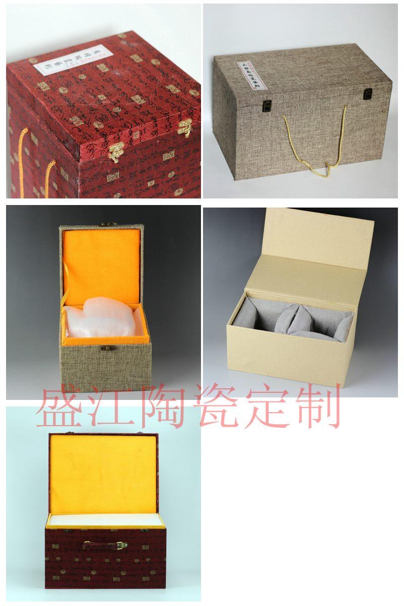 景德镇盛江陶瓷定制陶瓷系列 包装锦盒