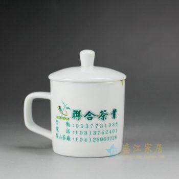 茶杯厂家定制logo 为联合茶业定做