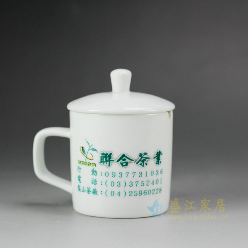 shengjiangdingzuodingzhi003