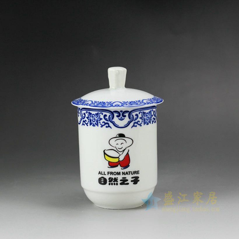 骨瓷餐具杯子厂家定制logo   为国内一客户定制的自然之子