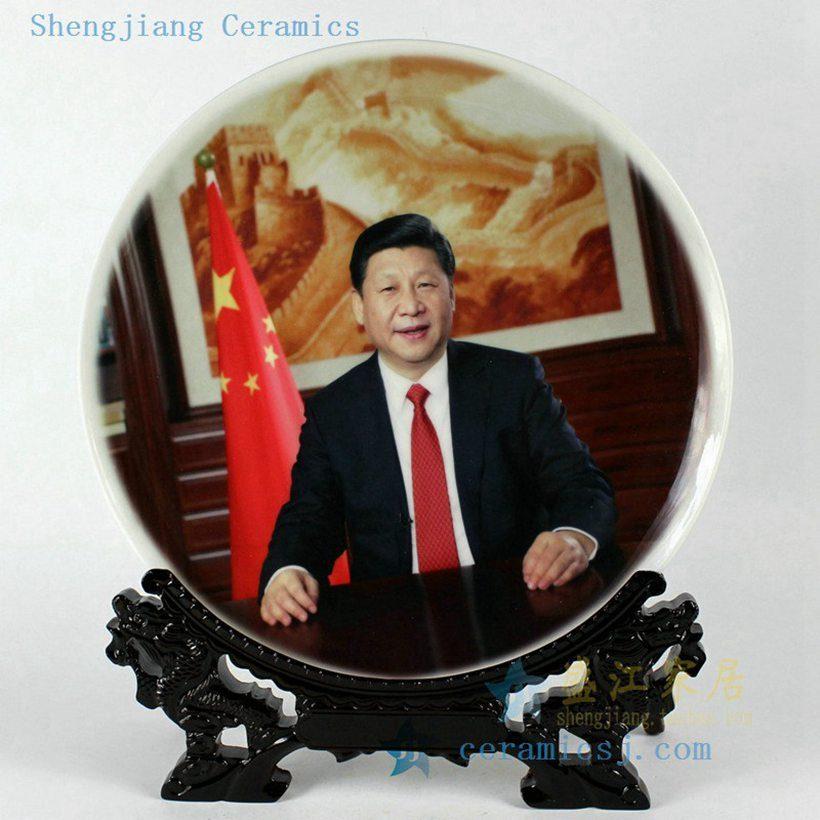 陶瓷挂盘厂家定制 主席像各种人物肖像