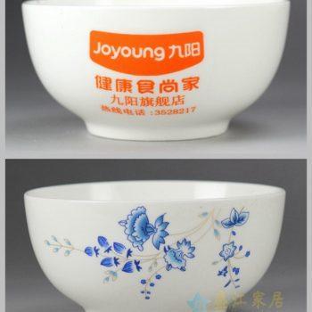 为九阳旗舰店定制的一款骨瓷礼品碗   专业骨瓷碗定制厂家logo